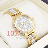 Michael Kors gold white