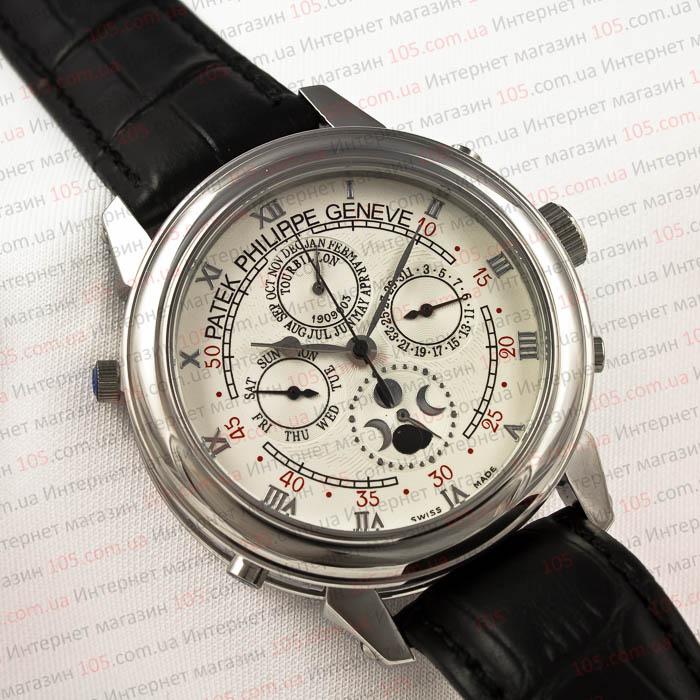 Часы Patek Philippe sky moon silver (00118-1-5)