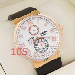 Часы Ulysse Nardin Maxi Marine gold white (2404)